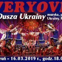 VERYOVKA_550x320pix